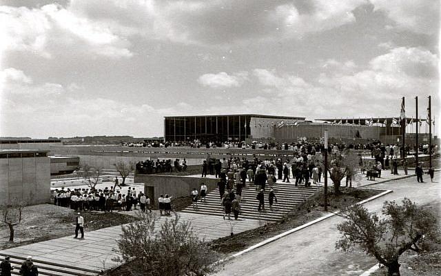 The Israel Museum, Jerusalem, circa 1965 Courtesy: Estate of Rolf Kneller)