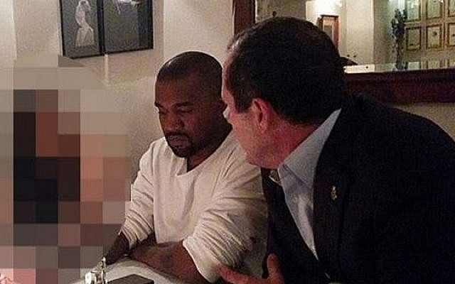 Kim Kardashian is blurred out of a photo with husband Kanye West and Jerusalem's Mayor Nir Barkat  (screen capture: Kikar Hashabat)