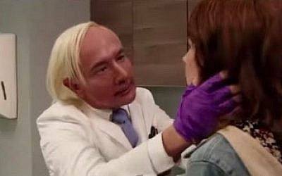 Dr. Sidney Grant, pronounced 'Franff,' from the hit Netflix show Unbreakable Kimmy Schmidt (photo credit: YouTube screen cap)