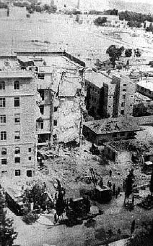 The wreckage of the King David Hotel from the Irgun bombing on July 22, 1946. (public domain)