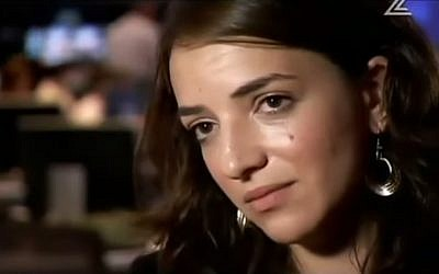 Arab Israeli TV presenter Lucy Aharish (YouTube screenshot)