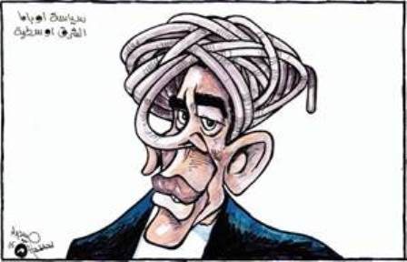 """Obama's """"Middle East policy"""" of lies gives him an Iranian turban (Source: Al-Hayat, London, April 8, 2015)"""