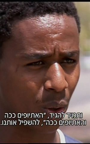 Damas Pakada, an Ethiopian-born IDF soldier who was assaulted by police in Holon on Sunday, April 27, 2015 (screen capture: Channel 2)