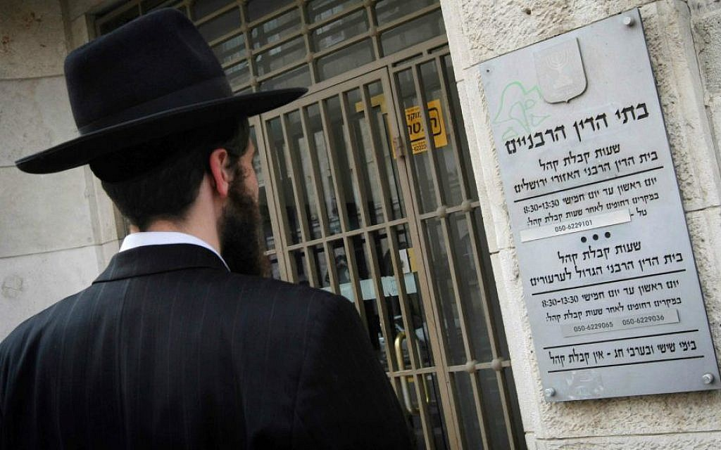 Jerusalem Rabbinical Court Refuses To Grant Couple A Get Until