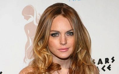 Hollywood actress Lindsay Lohan in Las Vegas in 2008. (Lindsay Lohan image via Shutterstock).
