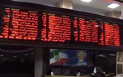 The big board of the Tehran Stock Exchange. (screen capture: YouTube/Press TV)