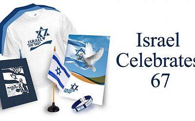 Israel celebrates 67 (photo: Courtesy)