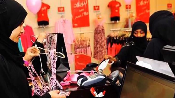 sex shop in rialto