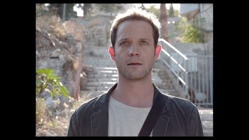 Elad Keidan's 'Hayored Lemala' ('Afterthought'), will also be featured at the festival (Courtesy Southern Cinema)