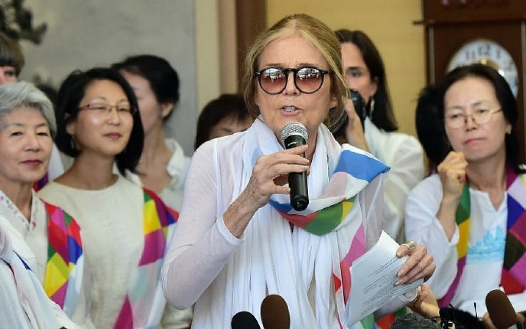 Feminist icon Steinem says she won't visit Israel while 'bully' Netanyahu is PM