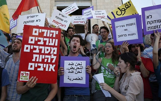 Israeli left-wing activists take part in a demonstration against racism and what they call the 'march of hate,' referring to the flag march through the Old City that marks the anniversary of the Six Day War of 1967, on May 17, 2015 in Jerusalem (AFP PHOTO / GALI TIBBON)