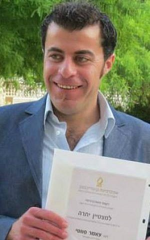 Amer Sweity received the Rector's Award for Excellence upon completing his PhD studies at Ben-Gurion Univesity of the Negev in March 2015. (Courtesy)