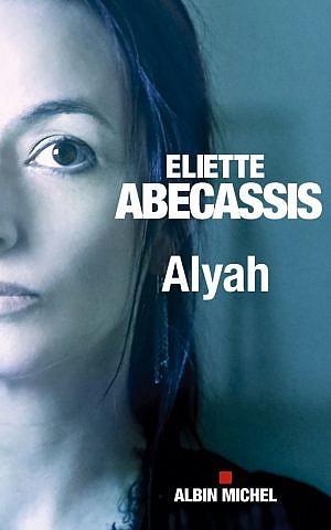 The cover of new French-language novel, 'Alyah.' (courtesy)