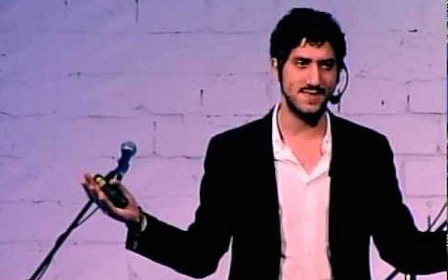 Taboola CEO Adam Singolda (Screenshot)