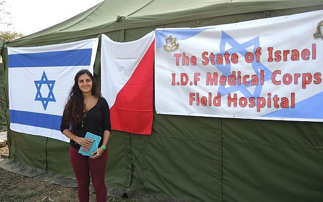Shir Sharlo, 24, from Rishon Lezion, on her post-army trip to Nepal, stands outside the IDF hospital in Kathmandu, where she has been volunteering, Monday, May 4, 2015 (photo credit: Melanie Lidman/Times of Israel)