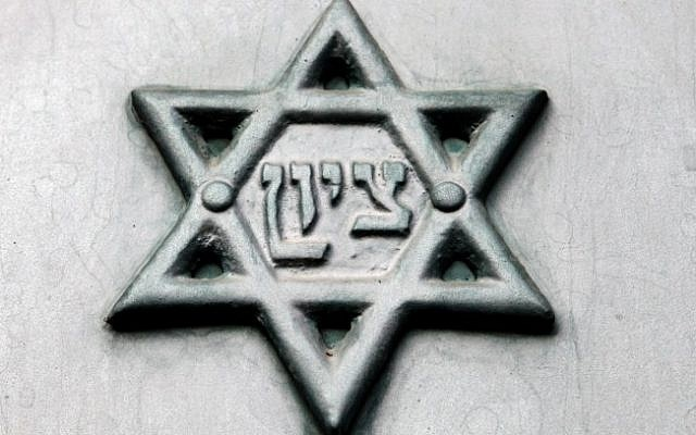 Illustrative photo of an engraving featuring the Jewish Star of David. (Abir Sultan/Flash 90)