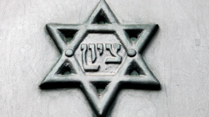 Greek Town Wants Star Of David Off Holocaust Memorial The Times Of