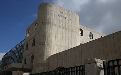Lindenbaum Seminary (Midrasha) in Jerusalem. (Nati Shohat/Flash90)