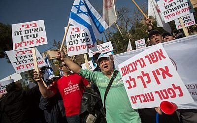 Workers protesting layoffs at Israel Chemicals outside the Prime Minister's Residence in Jerusalem in March 2015. According to an OECD report published in May, the size of the gap between rich and poor in Israel is second only to that in the United States. (photo credit: Yonatan Sindel/Flash90)