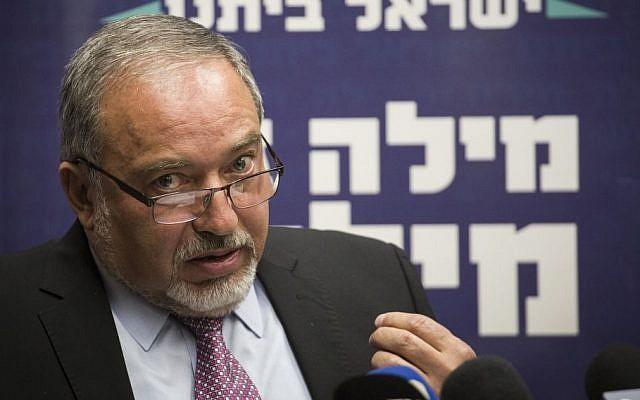 Yisrael Beytenu chairman Avigdor Liberman during a party meeting at the Knesset, Jerusalem May 11, 2015. (photo credit: Hadas Parush/Flash90)