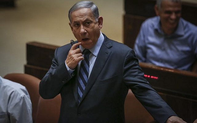 Prime Minister Benjamin Netanyahu reacts during a Knesset vote on May 13, 2015. (Hadas Parush/Flash90)