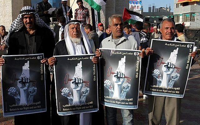 Palestinians take part in a rally ahead of the commemorations of the 67th anniversary of the ''Nakba'', in Rafah in the southern Gaza Strip, on May 14, 2015. '(Photo credit: Abed Rahim Khatib /Flash90)