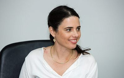 Ayelet Shaked at the Justice Ministry in Jerusalem on May 17, 2015. (Dudi Vaknin/POOL)