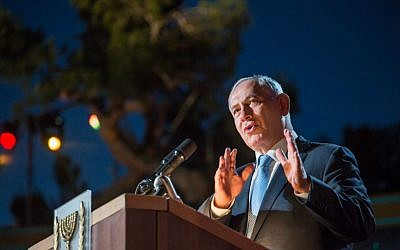 Prime Minister Benjamin Netanyahu attends the Jerusalem Day official ceremony at Ammunition Hill in Jerusalem, May 17, 2015. (Emil Salman/Flash90)
