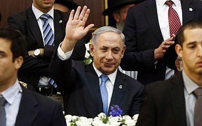 Prime Minister Benjamin Netanyahu attends the Jerusalem Day celebration at the Mercaz Harav yeshiva in Jerusalem, on May 17, 2015. (Yonatan Sindel/Flash90)