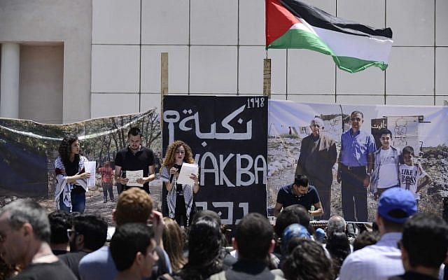 "An event marking ""Nakba Day"" at Tel Aviv University on May 20, 2015. (Tomer Neuberg/Flash90)"