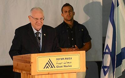 President Reuven Rivlin speaks before the leadership of the International Friends of Givat Haviva, the Center for a Shared Society, on Thursday, May 28, 2015 (Mark Neyman/GPO)