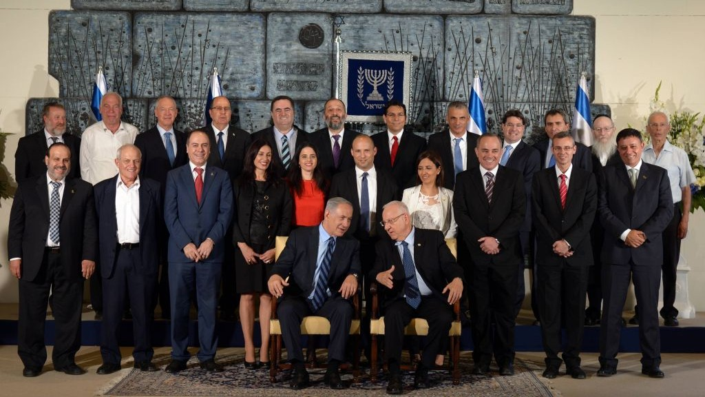 The government of Israel at the President's Residence on May 19, 2015. (photo credit: Avi Ohayon/GPO)