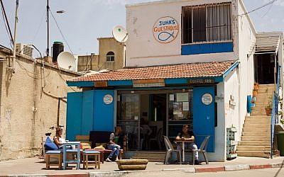 A view of Juha's Guesthouse in Jisr az-Zarqa (Eliyahu Kamisher)
