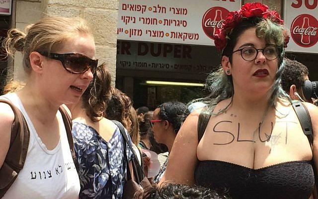 Marcha das Putas nas ruas de Jerusalém contra violência