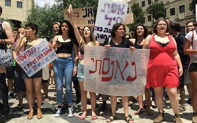 "Woman holds sign saying, ""I was raped"" at Jerusalem SlutWalk, May 29, 2015. (Renee Ghert-Zand/Times of Israel)"