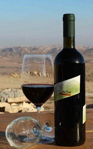 Rujum Winery outside Mizpe Ramon was the first winery to use Masorti Movement kosher certification Courtesy Rujum Winery)