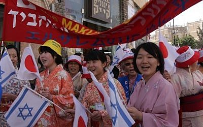 Makuya members march in Jerusalem (Shmuel Bar-Am)