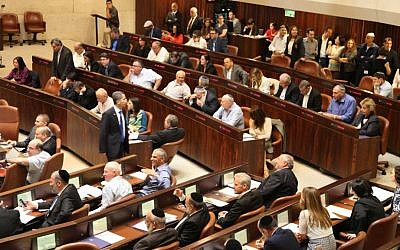 File: The 20th Knesset votes, May 13, 2015. (Knesset Spokesperson's Office)