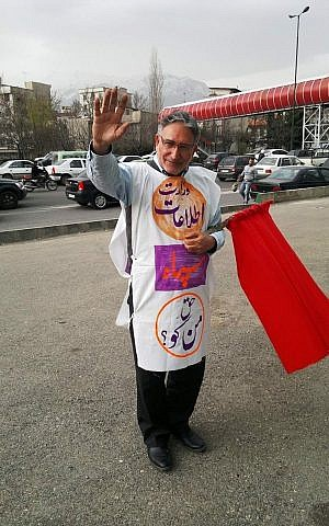 Mohammad Nourizad protests outside the Ministry of Intelligence in Tehran, March 19, 2015 photo credit: courtesy/Abazar Noorizad