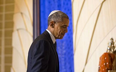 President Barack Obama walks off after speaking at Adas Israel Congregation in Washington, May 22, 2015. (AP/Pablo Martinez Monsivais)