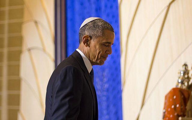 President Barack Obama walks off after speaking at Adas Israel Congregation in Washington, May 22, 2015. (AP/Pablo Martinez Monsivais)