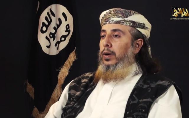 Nasser bin Ali al-Ansi, leader of al-Qaeda in the Arabian Peninsula (screen capture: YouTube/التوحيد طلب العلم)