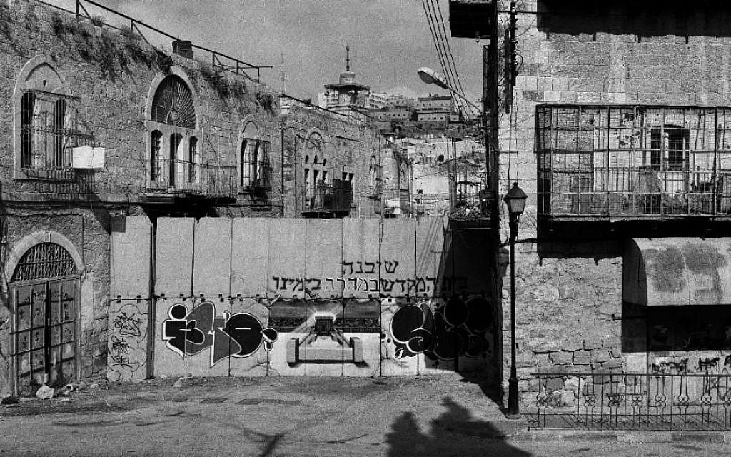 Koudelka, Josef. This Place. Ash Shuhada Street, Hebron. Copyright Josef Koudelka.