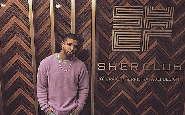 Rapper Drake in front of his new club named for his Jewish grandparents. (photo credit: Drake/Instagram)