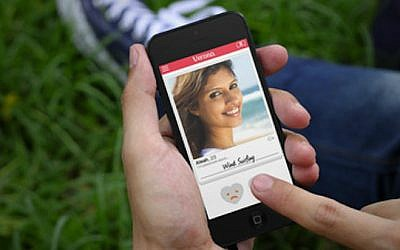 A dating app. (Courtesy)