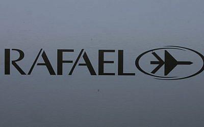 Rafael Advanced Defense Systems logo (Tsahi Ben-Ami / Flash 90)