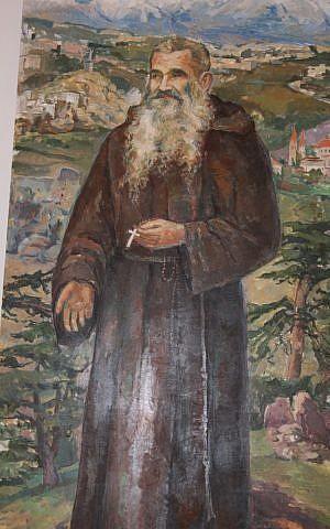 Portrait of Abuna Yacoub (Shmuel Bar-Am)