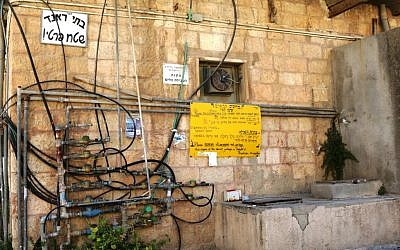 A sink for purifying dishes at Batei Rand (Photo credit: Shmuel Bar-Am)