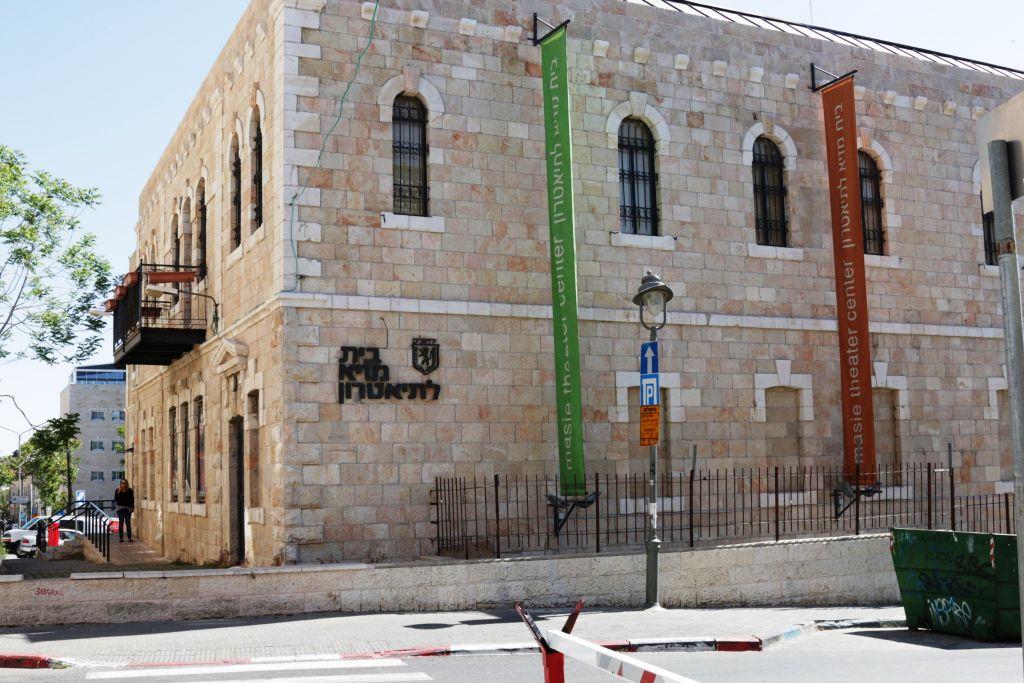 Beit Mazya (Photo credit: Shmuel Bar-Am)