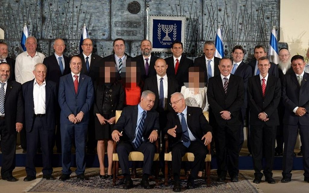 Illustrative: The 2015 Netanyahu government as photographed on Tuesday, May 19, 2015, with womens faces pixelated by the ultra-Orthodox Behadrey Haredim website. (Flash 90)
